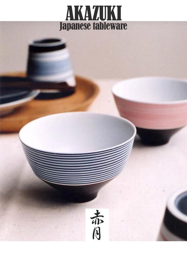 Catalogue Akazuki art de la table japonais